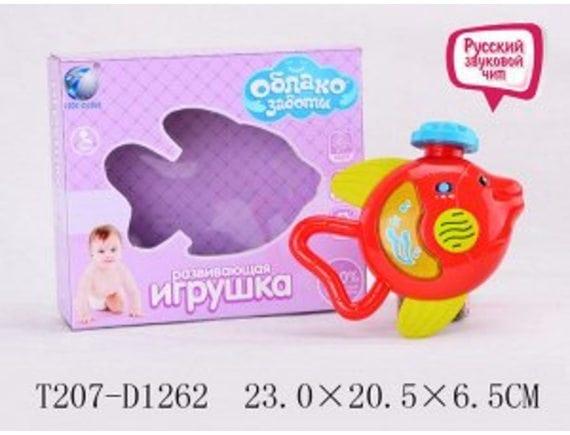 Развивающая игрушка «Рыбка» на батарейках T207-D1262