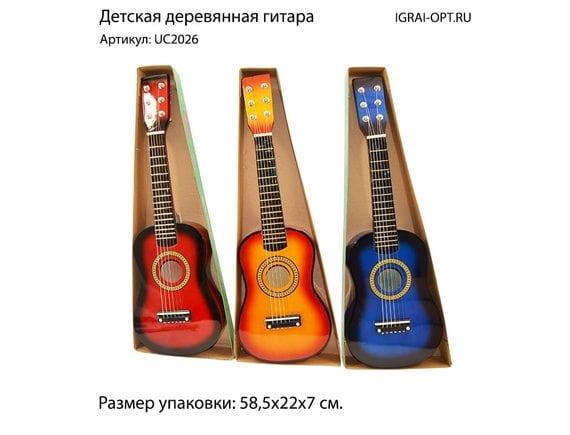 Деревянная гитара 58 см, 6 струн US2026