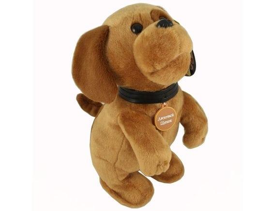 Мягкая поющая игрушка Ласковый щенок YCEV-0214