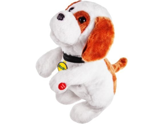 Мягкая музыкальная игрушка Ласковый щенок YCEV-0215
