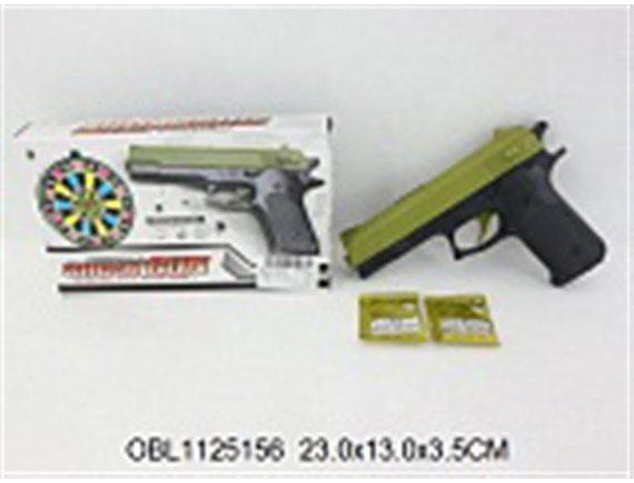"""Игрушка """"Пистолет"""" с гелевыми шариками YH938"""