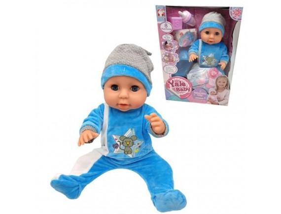 Кукла Пупс YL1930D