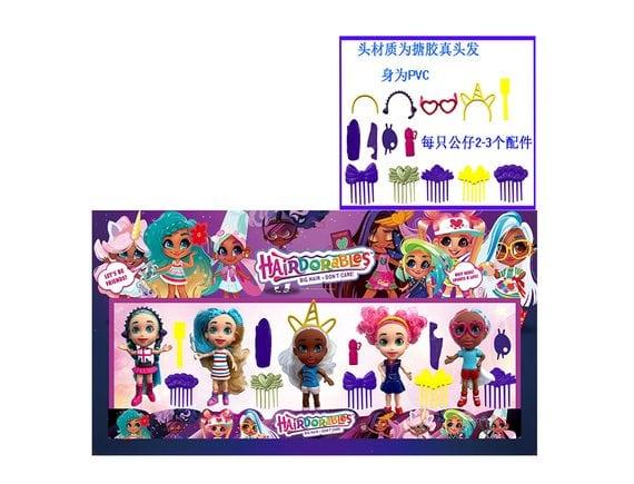 Игровой набор кукол с аксессуарами YM281272