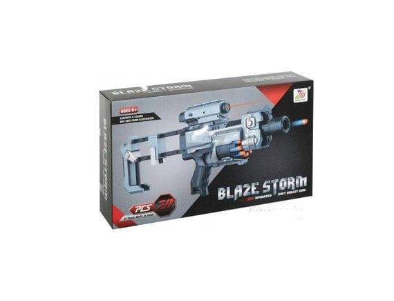 Бластер Indigo Blaze Storm с 20 мягкими пулями ZC7083