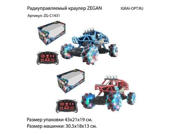 Машина на р/у ZG-C1431