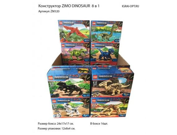 Конструкторы с динозаврами ZM320