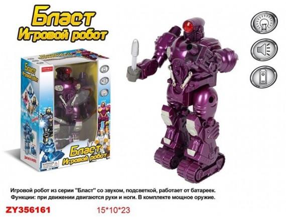 Робот функциональный ZYB-B1579-3