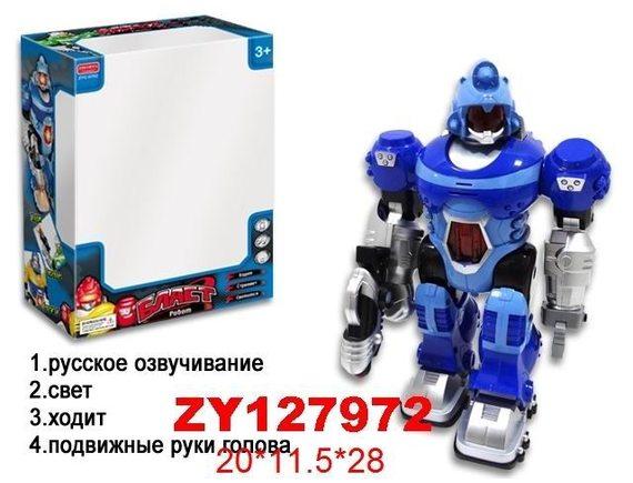 Робот функциональный ZYC-0752-3