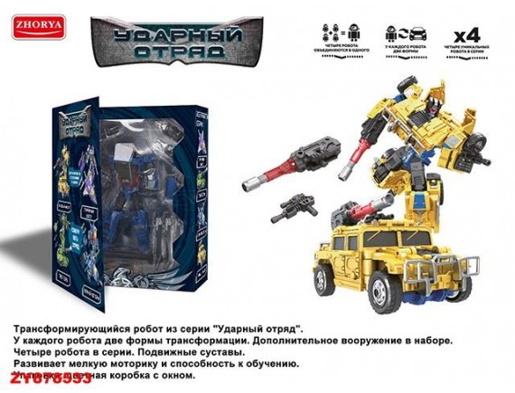 Трансформер робот-машина ZYF-0070-4 - подобрать в ИГРАЙ-ОПТ - магазин игрушек по оптовым ценам. igrai-opt.ru