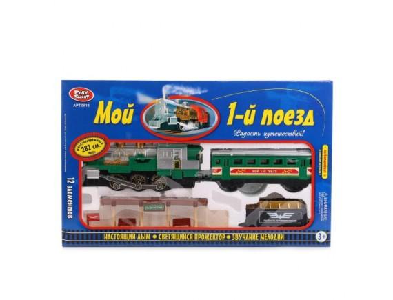 Игровой набор поезд музыкальный LT0618