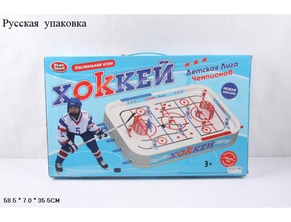 Настольная игра Хоккей  LT0700