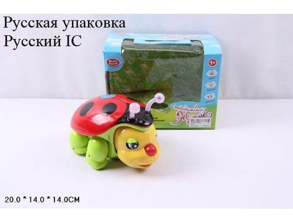 """Интерактивная игрушка """"Счастливый жучок"""" 0910"""