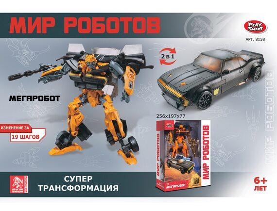"""Робот-трансформер 2в1 """"Мир роботов"""" 8158"""