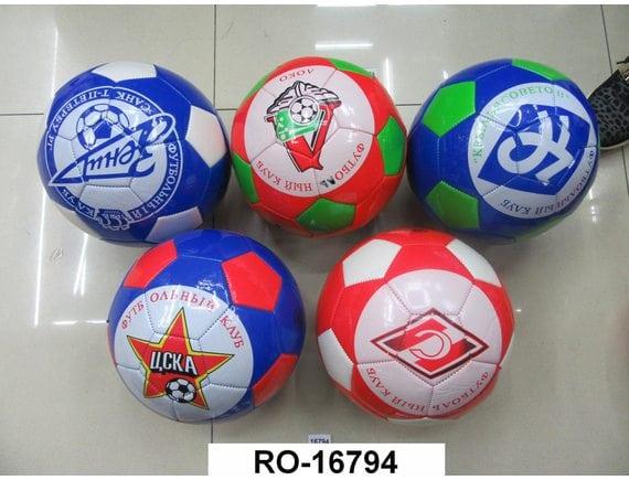 Футбольный мяч RO-16794