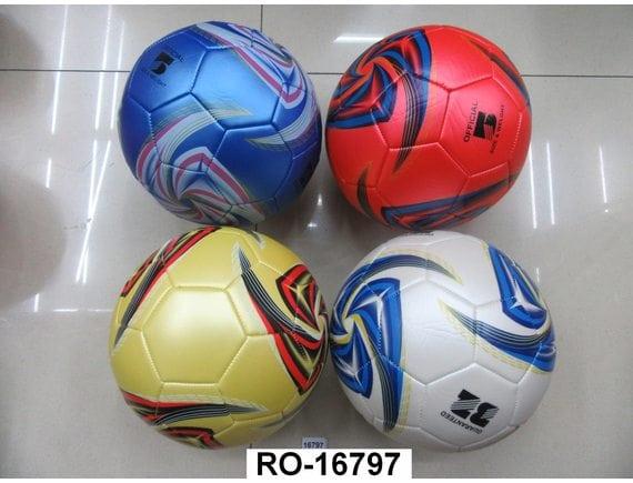 Футбольный мяч. Артикул: RO-16797