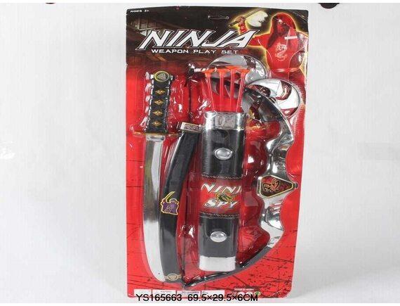 Набор оружия «Ниндзя»