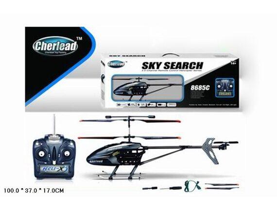 Радиоуправляемый вертолет 8685c Sky Search Артикул: 8685C