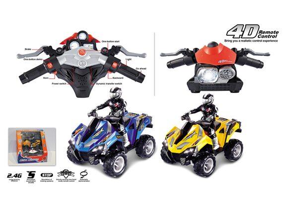 Мотоциклист на р/у с рулем Артикул: YD898-MT1905G