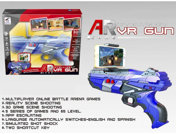 Пистолет дополнительной реальности AR GAME GUN.  Артикул: ZG-AR01