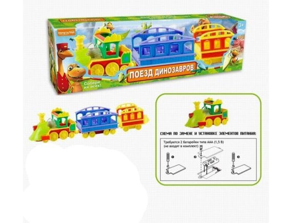 Поезд динозавров (на бат.) Артикул: 16093