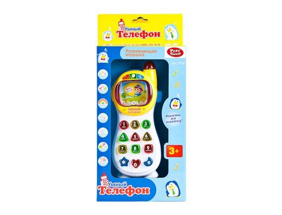 """Интерактивная игрушка """"Умный телефон"""" Артикул: 7028"""