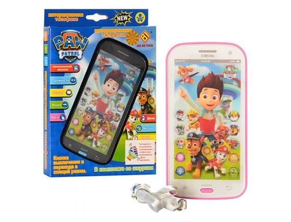 Интерактивный детский смартфон. Артикул: JD-0883F2