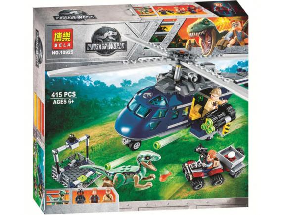 """Конструктор BELA """"Погоня за Блю на вертолете"""" Артикул: 10925"""