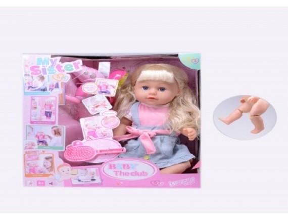 Кукла-пупс с аксессуарами 317004-7