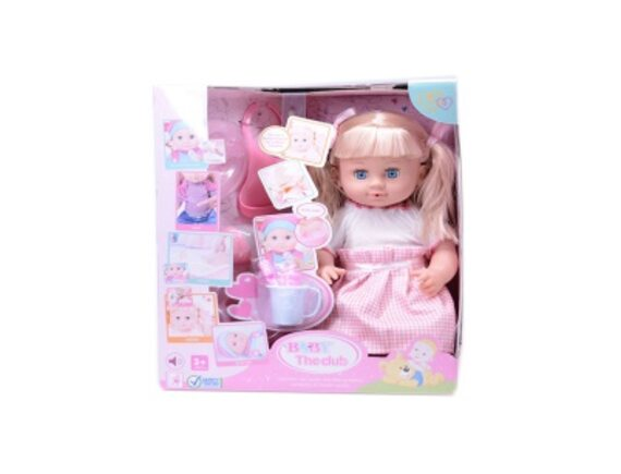 Кукла-пупс с аксессуарами 317005A1