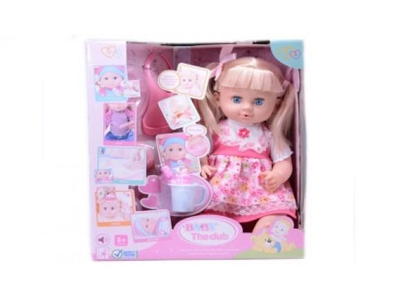 Кукла-пупс с аксессуарами 317005A11