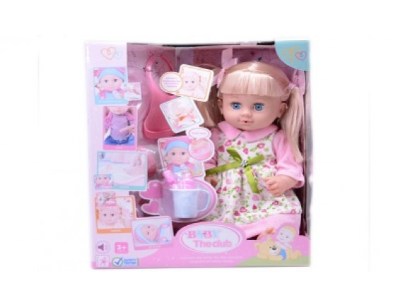 Кукла-пупс с аксессуарами 317005A2