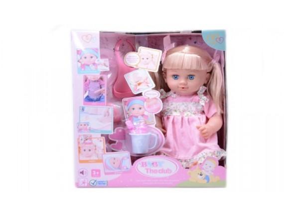 Кукла-пупс с аксессуарами 317005A7