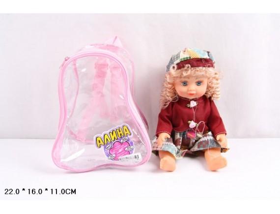 Говорящая кукла-пупс с рюкзаком Артикул: 5075