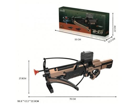 Игрушечный арбалет со стрелами-присосками Артикул: 604-A