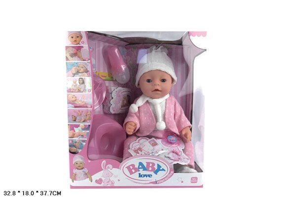Интерактивная кукла-пупс с одеждой и аксессуарами Артикул: BL020C