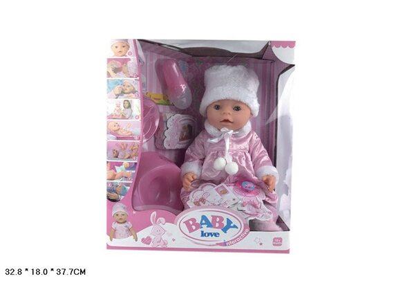 Интерактивная кукла-пупс с одеждой и аксессуарами Артикул: BL020H