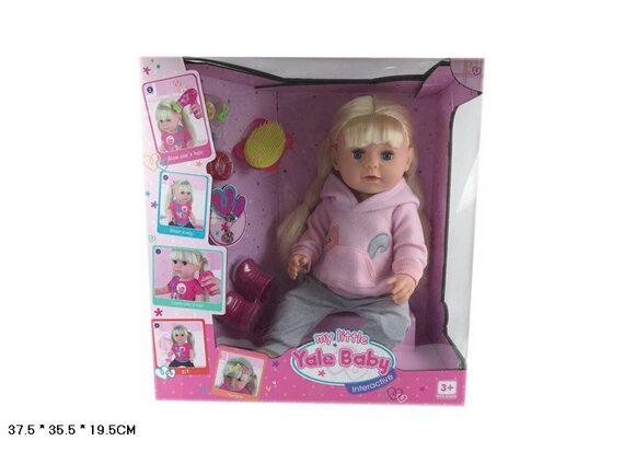 Интерактивная кукла-пупс с одеждой и аксессуарами Артикул: BLS002A