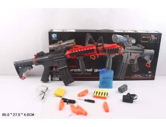 "Автомат ""Super Rower"" с набором пуль на аккумуляторе. Артикул: HT 9901-1"