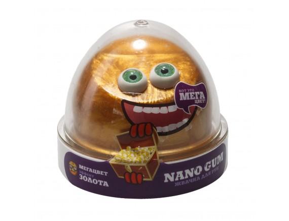 Жвачка для рук NanoGum c эффектом золота 50 гр NGCG50