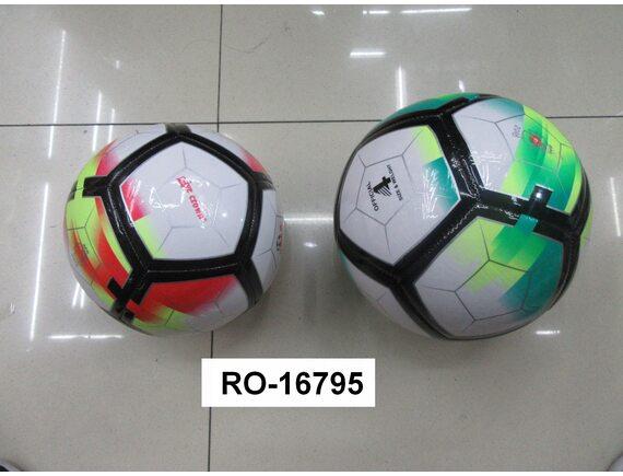 Футбольный мяч 330г 2 вида
