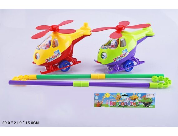 Вертолетик-каталка Артикул: 1191
