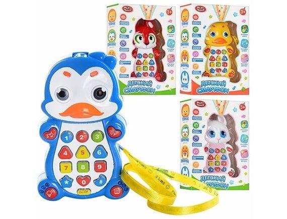 Детский обучающий смартфон с проектором Артикул: 7614