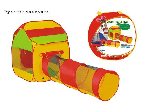 Детская игровая палатка с тоннелем. Артикул: 999E-43A