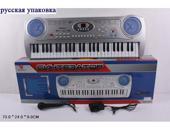 Детский синтезатор с микрофоном с 54 клавишами.  Артикул: SD5490-A