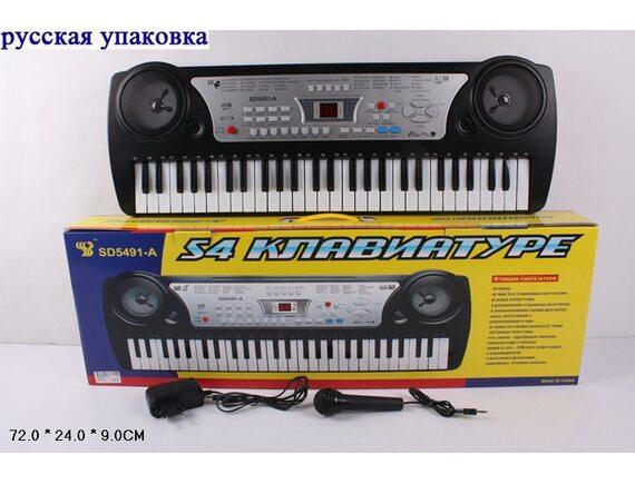 Детский синтезатор с микрофоном Артикул: SD5491-A