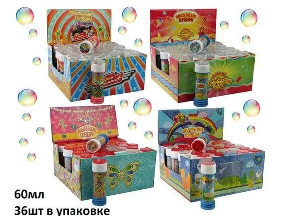 Мыльные пузыри (60 мл, продаются упаковками по 36 шт.) Артикул: 4321