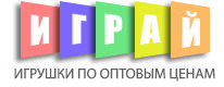 """ООО """"Радуга Игрушек"""" - магазин игрушек по оптовым ценам. igrai-opt.ru"""